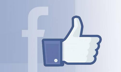 Kinh nghiệm chạy quảng cáo facebook & Lưu ý khi quảng cáo Facebook lần đầu tiên